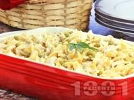 Рецепта Салата от макарони / паста с грах, пилешки хапки от гърди (филе), майонеза и горчица